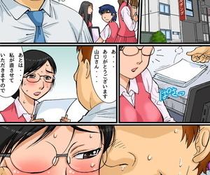 Dai 25 Hohei Shidan Saimin Office - accouterment 4