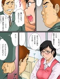 Dai 25 Hohei Shidan Saimin Office
