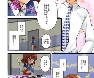 もみじ 噂のどこでもエロ☆アプリ~すれ違う女どもを犯し尽せ!~(フルカラー)1-2 - accoutrement 2