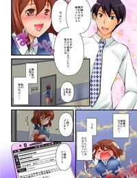 もみじ 噂のどこでもエロ☆アプリ~すれ違う女どもを犯し尽せ!~(フルカラー)1-2 - part 2