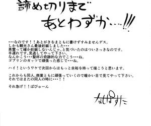 C94 Nasi-pasuya Nasipasuta Raikou-san wa Brownie ni Makemashita Fate/Grand Bit English Tigoris Translates Colorized