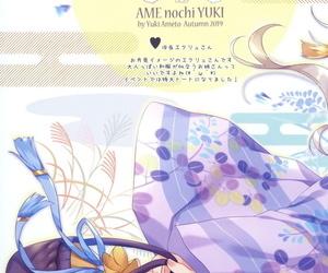 Ame nochi Yuki Ameto Yuki Usagi Shimai more Issho - 토끼자매와 함께 Korean 팀 눈마갤 Digital