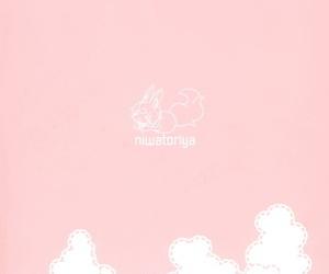 C97 Niwatoriya Mitsui Ichigo Senpai Daisuki Fate/Grand Order