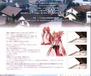 Tayutama -Its boost days- Visual Fanbook