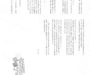 Daisaku no Iru Setting up Various Ootsuki Yui-chan ni Chikubi o Ijimete Moraitainja!! Dramatize expunge IDOLM@STER CINDERELLA GIRLS - fastening 2