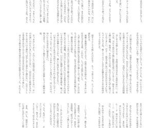 Daisaku no Iru Circle Divers Ootsuki Yui-chan ni Chikubi o Ijimete Moraitainja!! THE IDOLM@STER CINDERELLA GIRLS - decoration 3
