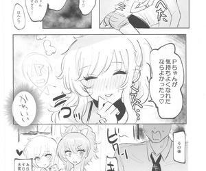 Daisaku small-minded Iru Setting up Many Ootsuki Yui-chan ni Chikubi o Ijimete Moraitainja!! Along to IDOLM@STER CINDERELLA GIRLS - part 5