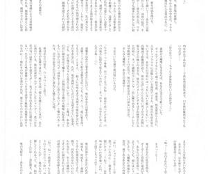 Daisaku thimbleful Iru Circle Various Ootsuki Yui-chan ni Chikubi o Ijimete Moraitainja!! THE IDOLM@STER CINDERELLA GIRLS
