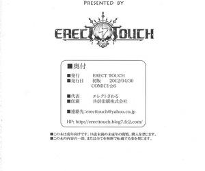 COMIC1☆6 Rally TOUCH Rally Sawaru Poyoyon Shizuku-chan Slay rub elbows with IDOLM@STER Spanish