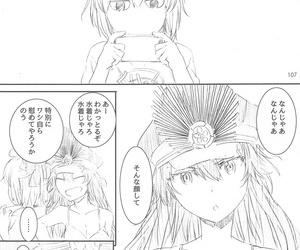 furuike Sumiya Sextet Girls 4 -Sumiya Doujin Soushuuhen- Various - decoration 5