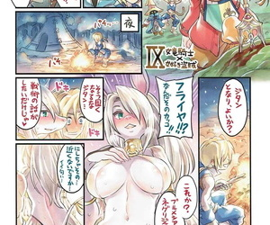 C91 Mimoneland Mimonel Nakama to Issen Koechau Hon ~FF Hen~ Final Fantasy