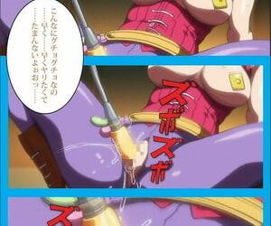 ルネコミック 【フルカラー成人版】 おいでよ!水龍敬ランド 下半身のアイドル☆ホーニィセントリー 第2話 DL版