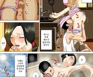 Minazuki Mikka Akumu 3 ~Bousou suru Bosei~ - 악몽 3 ~폭주하는 모성~ Korean 도레솔 - fastening 2