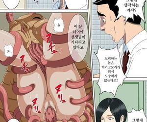 Minazuki Mikka Akumu 3 ~Bousou suru Bosei~ - 악몽 3 ~폭주하는 모성~ Korean 도레솔