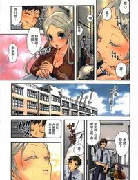Satou Saori Aigan Robot Lilly - Pet Robot Lilly Vol. 1 - 性愛ROBOT 莉莉 Vol. 1 Chinese - part 2