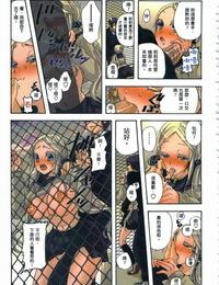 Satou Saori Aigan Robot Lilly - Pet Robot Lilly Vol. 1 - 性愛ROBOT 莉莉 Vol. 1 Chinese - part 7