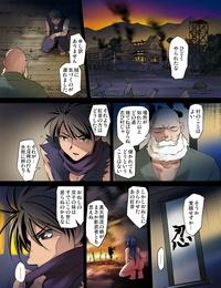 Gaticomi Vol. 35 - part 4