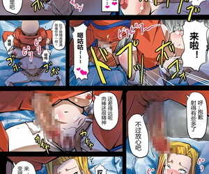 Yuzuponz Rikka Kai 18-gou Sei Dorei Keikaku -Bulma hither Krillin itsy-bitsy Kyoubou de 18-gou ga Ochiru Made- Dragon Tea dance Z Chinese D狗汉化 Digital