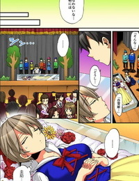 Morishima Kon- Rin Onna no Karada de iki Sugite Yabai! 10 Digital
