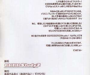 Alchemy- milkberry Tekehiro- Kisaragi Miyu BiriBiri Study 2 + Uiharu Haru ungenerous Pantsu Matsuri Toaru Kagaku ungenerous Railgun