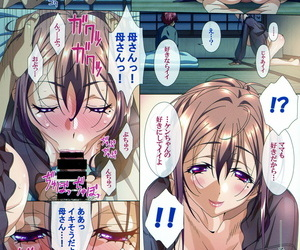 C96 Makino Jimusho Taki Minashika SISTERS ~Kakusareta Kioku~ ACT.9 AKIKO III SISTERS -Natsu no Saigo no Hi-