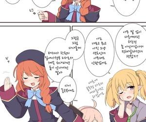 Foam Yuni Senpai concerning Tanteki ni Ieba Ecchi Suru Ohanashi - 유니선배와 쉽게 말하면 떡친 이야기 Nobles Connect! Re:Dive Korean