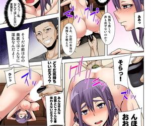 Yutakame Niizuma o Otosu Appli ~Otto no Mae de Irenaide!~ 1-2
