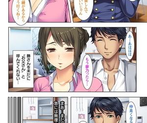 No Limit Gifu ni Shitukerareta Oyako Ch.1-2 Digital