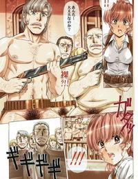 Daisuki!! Beachkun Urushihara Satoshi Aa... Uruwashi no Heroine-tachi!! Vol. 2 Various - part 2