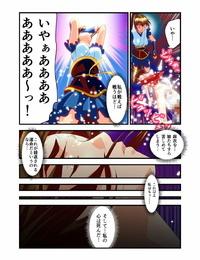 Senbon Torii FallenXXangeL bad endings - part 2