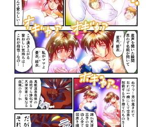 Senbon Torii FallenXXangeL debauched endings