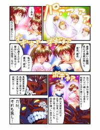 Senbon Torii FallenXXangeL bad endings