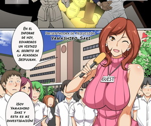 Execio Donna Ko two seconds SeFri ni Dekichau Saiminjutsu o Te ni Ireta!? Saimin Shihai Kakudai Hen Spanish