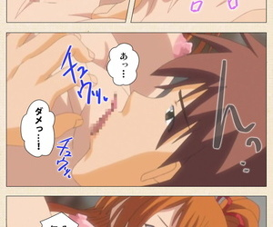 ChiChinoya Full Color seijin ban Naisho only slightly Wakana-san - part 2
