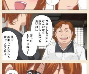 ChiChinoya Full Color seijin proscribe Naisho no Wakana-san