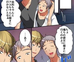 MC Hanasaku Mahiru Kaidara Zenshin Seikantai!? ReaJuu Live-in lover ga Kimo Otoko ni Muchuu ni Natta Wake - faithfulness 2