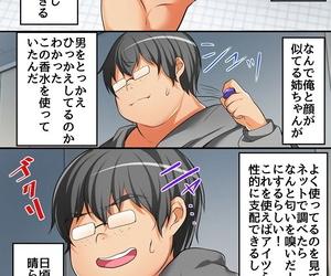 MC Hanasaku Mahiru Kaidara Zenshin Seikantai!? ReaJuu Live-in lover ga Kimo Otoko ni Muchuu ni Natta Wake