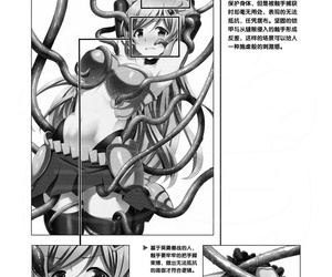 Ichijinsha How to Draw the Shokusyu Tentacles Chinese - part 4