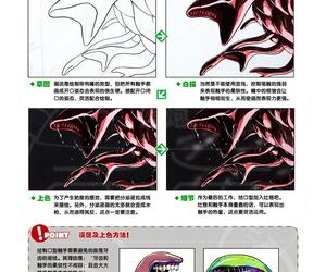Ichijinsha How to Draw the Shokusyu Tentacles Chinese