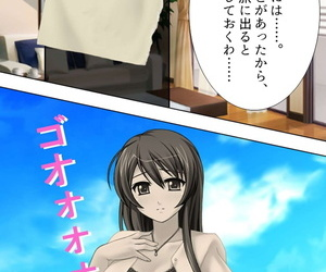 Savour Comic Shinsouban Wakaokusama wa AV Joyuu ~Bitch de Mizugi de Ero Shugyou!?~ Vol. 1 - part 2