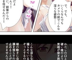 Redolence Buffoon Shinsouban Wakaokusama wa AV Joyuu ~Bitch de Mizugi de Ero Shugyou!?~ Vol. 1 - part 5