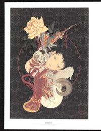 Takato Yamamoto - Rib of a Hermaphrodite - part 4