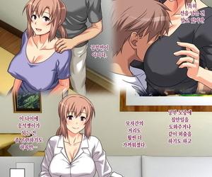 Past Gadget Kamatori Pokari Seiseki UP o Jouken ni Mainichi Nuite kureru Okaa-san Korean - part 2