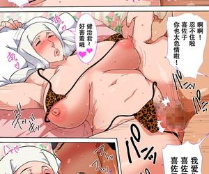 nabe doll-sized Diet nabe Kaerizaki ~Wakai Osu to doll-sized Bonnou Kozukuri~ Chinese 萝莉推土机个人精翻 - faithfulness 3