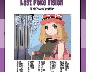 C87 Makoto☆Skip Makoto Daikichi SERENA BOOK 3 Last Daub flight of fancy Pokemon Chinese 不咕鸟汉化组
