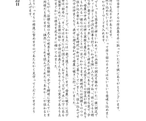 Junk Center Kameyoko Bldg Namaiki na Hahaoya o Honnin ni half a second Kizukarezu ni Minkan Suru Houhou - 家庭內夜襲的入門書、對傲慢的母親睡眠強姦的方法 Chinese 禁漫漢化組 - ornament 3