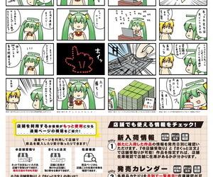 メロンブックス 月刊うりぼうざっか店 2019年7月5日発行号 DL版 - part 2