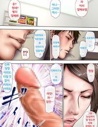 Milf Shobou Akogare no Oba o Netoru - 동경하던 작은엄마를 빼앗다 Korean