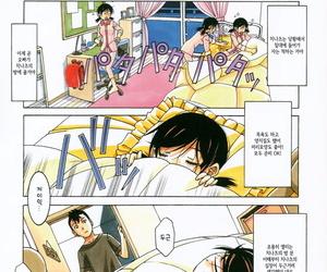 C90 Otonano Gu-wa Yamada Tarou Kamei Kyoudai Yuugi Korean 그럴수도있지 - part 3