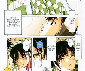 C90 Otonano Gu-wa Yamada Tarou Kamei Kyoudai Yuugi Korean 그럴수도있지